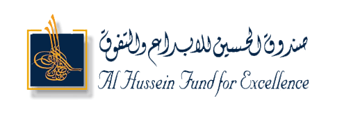 Al Hussein Fund for Excellence